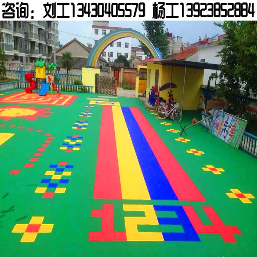 epdm材料,幼儿园,小区健身区,游乐场,运动场跑道等场地施工适用